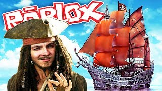 ROBLOX #28: Pirates of the Caribbean? | HouseBox