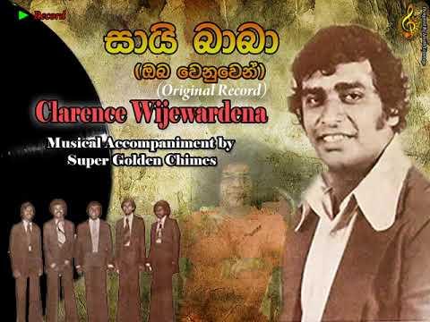 Sai Baba (Oba Wenuwen) / Clarence Wijewardena / Super Golden Chimes