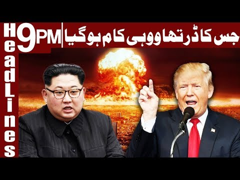 Trump cancels summit with North Korea - Headlines & Bulletin 9 PM - 25 May 2018 - Express News