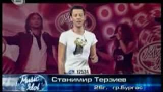 Music Idol 3 Кастинг София