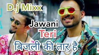 Jawani Teri Bijli Ki Taar Tony Kakkar Dj Jagat Raj |#nehakakkar #djvikrant,#tonykakkar,#bijlikitar
