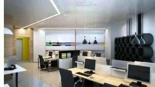 Отделка Офисов Дизайн(, 2014-08-08T13:29:00.000Z)