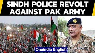 Pak turmoil: Sindh police go on mass leave, revolt against Army | Oneindia News