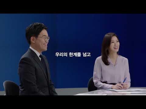 내일의 '우리'를 기다립니다 - 중앙일보·JTBC 신입사원 공개채용