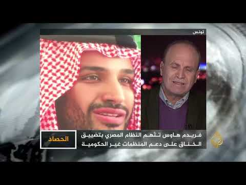 الحصاد- الحرية والديمقراطية.. السعودية الأخيرة عربيا  - نشر قبل 2 ساعة