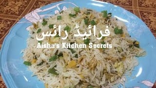 Vegetable Fried Rice by Aisha   Stir Fried Rice   Vegetable and Chicken Fried Rice