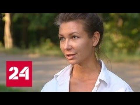 Смотреть Москвичка случайно узнала, что должна банку 8 миллионов рублей по оформленной на ее имя кредитке -… онлайн