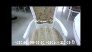 Кресло 1318/A(, 2014-11-01T07:31:35.000Z)