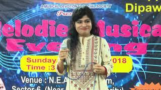Ja Re, Ja Re Ud Ja Re Panchhi   Diwali Musical Evening   B.S. Foundation