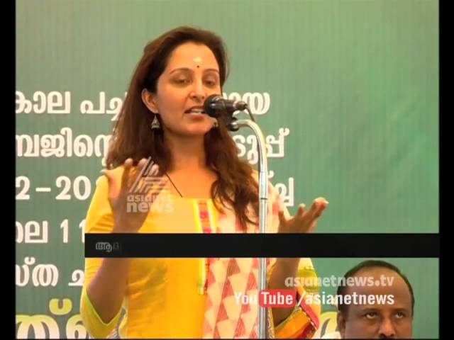 Manju Warrier attends GCDA's organic vegetables harvesting fest