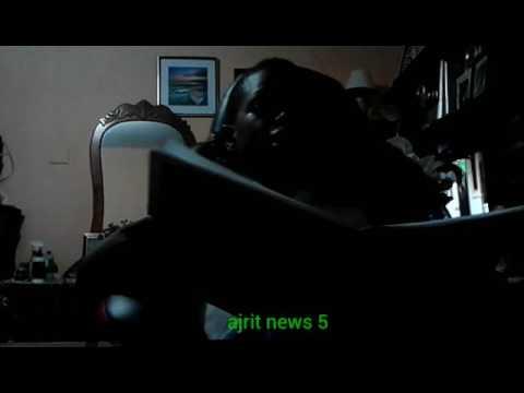 Jamaica wants money. Ajrit news 5
