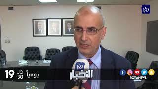 لجنة الصحة والبيئة النيابية تطلع على واقع الخدمات بمستشفى الملك المؤسس في إربد