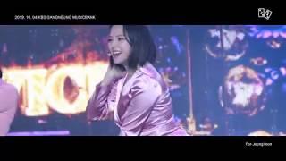 [4K/fancam] 191004 강릉 뮤직뱅크 'Feel Special'(필스페셜) 정연직캠