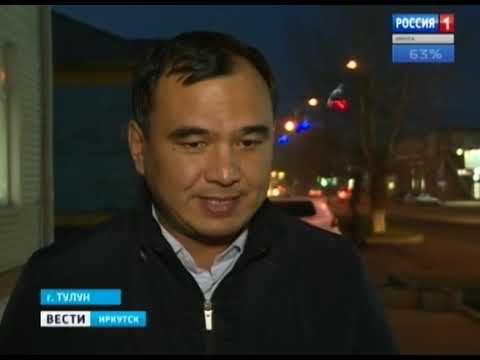 Выпуск «Вести-Иркутск» 15.10.2019 (20:44)