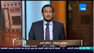الكلام الطيب - شرح تفصيلي من الشيخ رمضان لـ