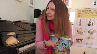 Раннее музыкальное развитие (урок 6)