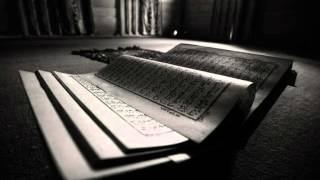 Mustafa Ismail Surat Qaf (Chapter 50), Verses 31-45 - Quran Recitation (Recorded in 1957)