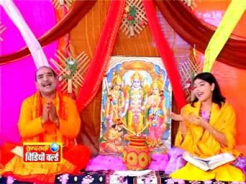 Navdha Ramayan - Chhattisgarhi Devotional Song Compilation