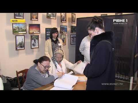 TVRivne1 / Рівне 1: Як на Рівненщині голосуватимуть ті, хто хворі на коронавірус?