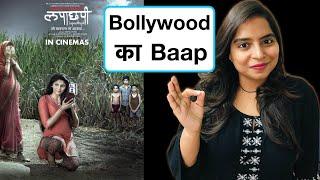 Lapachhapi Movie Explained In Hindi | Deeksha Sharma