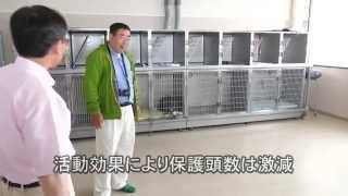 平成12年に開設された長野県動物愛護センター「ハローアニマル」は通算...