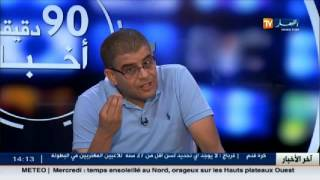 العربي غويني : مشروع مصنع الاسمنت ... القانون  ينص على ضرورة أخذ رأي مديرية البناء