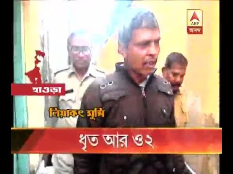 OC of Shyampur is responding to treatment, main suspect and his son arrested