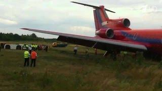 В Уфе выясняют причины авиапроисшествия с пассажирским самолетом Як-42.(В Уфе разбираются в обстоятельствах авиапроисшествия при посадке пассажирского самолета, прилетевшего..., 2016-08-12T10:08:49.000Z)