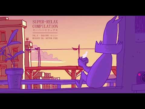 SUPER RELAX 💮 スーパー・リラックス 🎧MIX ー Volume 9: 🚃 BALCONE バルコニー 🚃