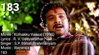 Paadi Parantha Kili Tamil Lyrics Song