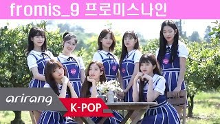 [Pops in Seoul] Sweet + Lively = fromis_9(프로미스나인)! DKDK(두근두근) MV Shooting Sketch