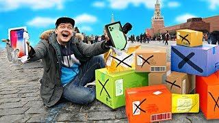 Мы купили много мажорских потерянных посылок с почты в Москве а там