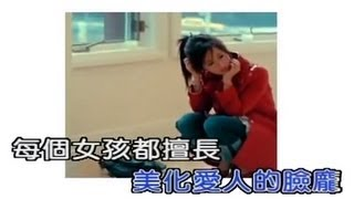 蕭亞軒 Elva Hsiao - 長話短說 Make a Long Story Short