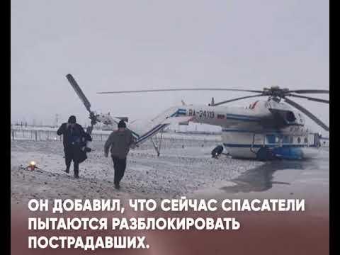 Вертолет упал на Ямале