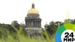 Смешение стилей: Петербург глазами фотографа - МИР 24