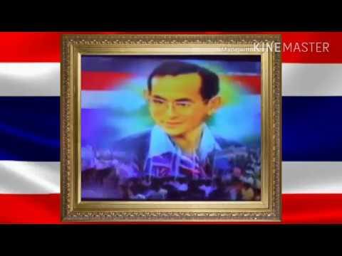 เพลงชาติไทย (ช่อง 3) (2539-2542) (ธงชาติไทยยอดเหนือเมฆ)