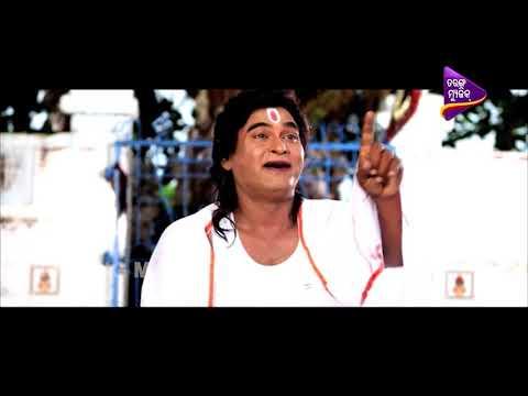 Bhanda Bharati Baba Nka Khela | Kuna Tripathy | Odia Movie Scene | Rangila Baba