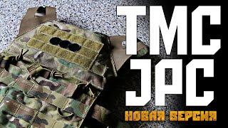Обзор TMC JPC Multicam - Обновленная Версия