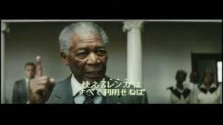 ♯1 ネルソン・マンデラのリーダーシップ!(本編映像-1).avi