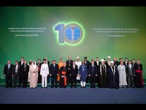 The Congress of Leaders of World and Traditional Religions (Rep. of Kazakhstan)