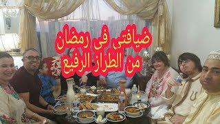 ضيافتي في رمضان من الطراز الرفيع, مائدة الافطار لليوم العاشر