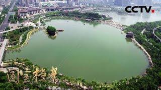 《国宝档案》 盛世长安——曲江佳话 20190530 | CCTV中文国际
