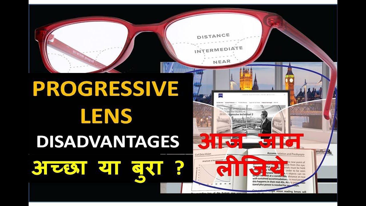 Progressive Lenses Problems Pros And Cons Of Progressive Lens
