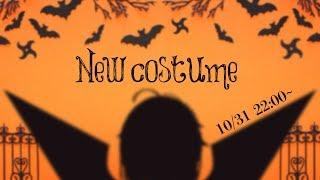 【ハロウィン】衣装発表でハロウィンを味わう👻🎃【本間ひまわり/にじさんじ】