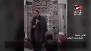 «عجينة»: «المجلس منبطح وأنْيَل من الحزب الوطني» (فيديو) | المصري اليوم