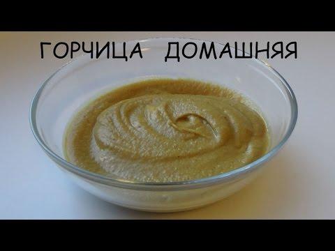 Печенье на огуречном рассоле - кулинарный рецепт