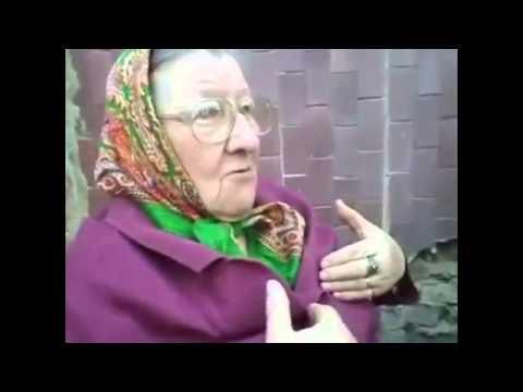 частушки от бабули