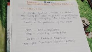 Protein Synthesis Inhibition