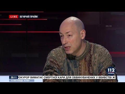 Гордон о походе в политику Анастасии Приходько