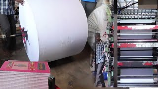 Paper Bundles turn in to Note Books Printing, Binding, Cutting work makking / Small Scale IndustrY